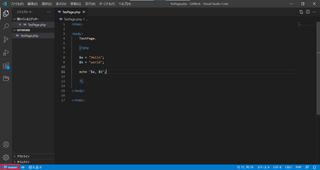 【Git】VSCodeでgitを扱う